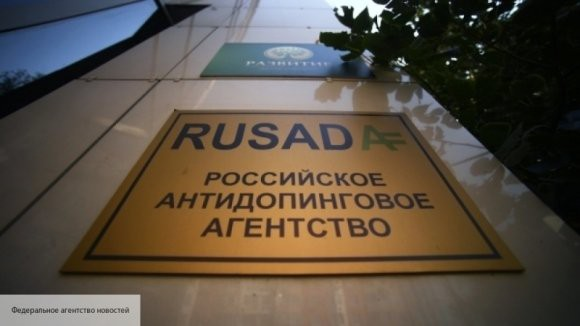 В WADA сообщили, что данные РУСАДА будут проверять без участия Родченкова