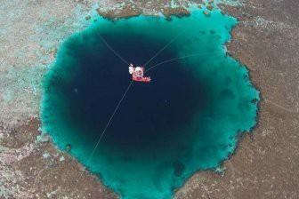 В Китае обнаружена глубочайшая в мире голубая дыра