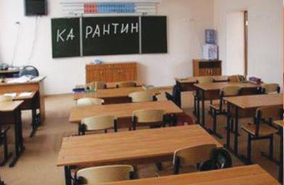 Школы Якутска закрывают на карантин до 1 февраля