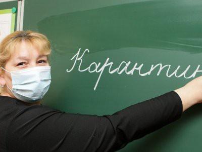 Все школы в Тюмени закрыли на карантин