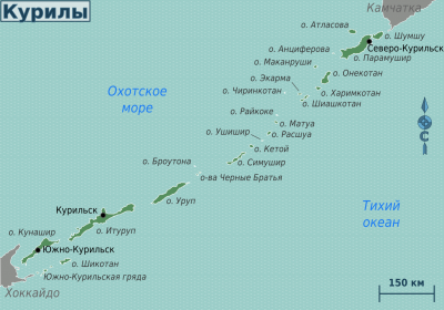 Отдаст ли Россия Курильские острова Японии