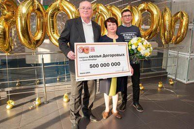 Объявился второй победитель лотереи «Миллиард на Новый год»