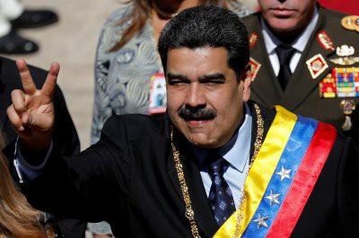 Мадуро сообщил о закрытии посольства Венесуэлы в США