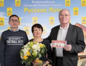 500 миллионов рублей в «Русское лото» 1 января выиграли пенсионеры из Санкт-Петербурга