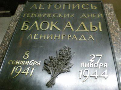 27 января в Петербурге состоится парад к 75-летию снятие блокады Ленинграда
