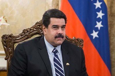 Bloomberg: Банк Англии отказался вернуть Мадуро золото на 1,2 млрд долларов