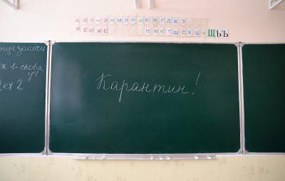 Новости о продлении карантина в тюменских школах являются фейковыми