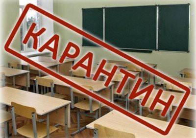 Все школы Читы с 29 января уходят на карантин