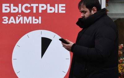 В России ограничили размер предельную сумму долга по потребительским кредитам