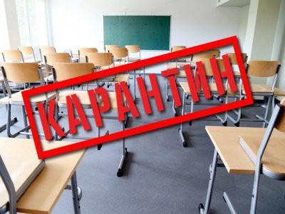 В двух школах Москвы ввели карантин по кори