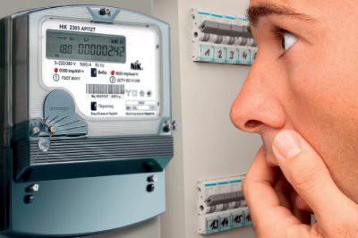 В России могут ввести штрафы за отказ устанавливать счетчики газа