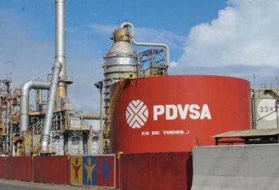 США ввели санкции против венесуэльской нефтегазовой компании PDVSA