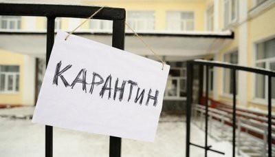 С 31 января школы Перми будут закрыты на карантин по гриппу