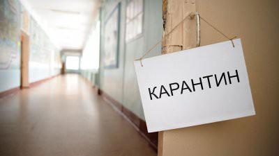 С первого февраля на карантин закрываются все школы Иркутска
