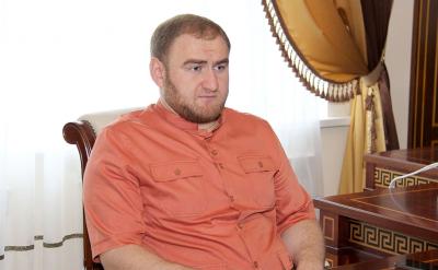 Рауф Арашуков: биография