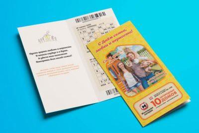 2 февраля «Жилищная лотерея» разыгрывает огромный гарантированный приз