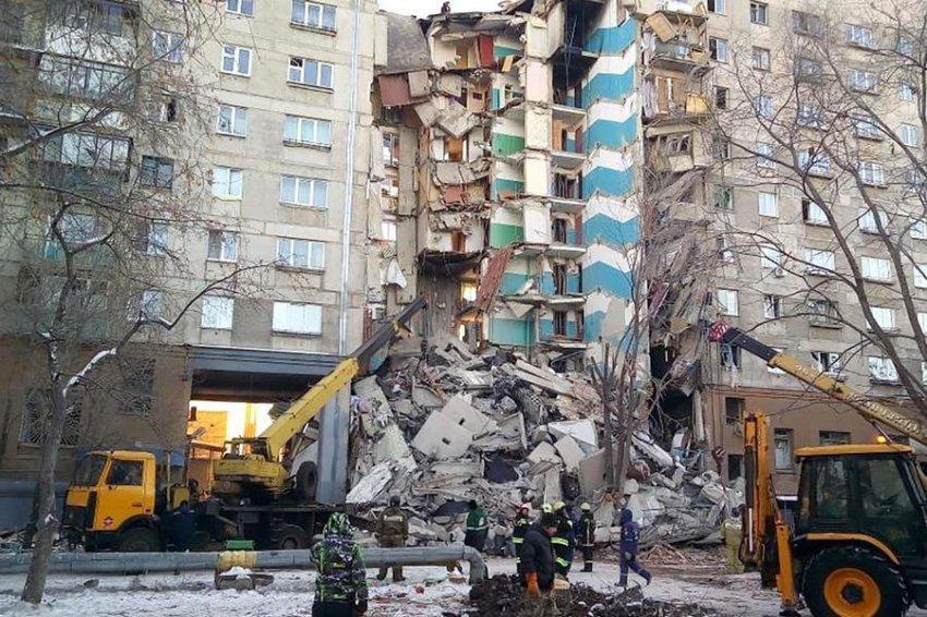 Число жертв трагедии в Магнитогорске увеличилось до 37