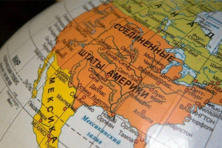 Не Россия: новый глава Пентагона назвал врагов США