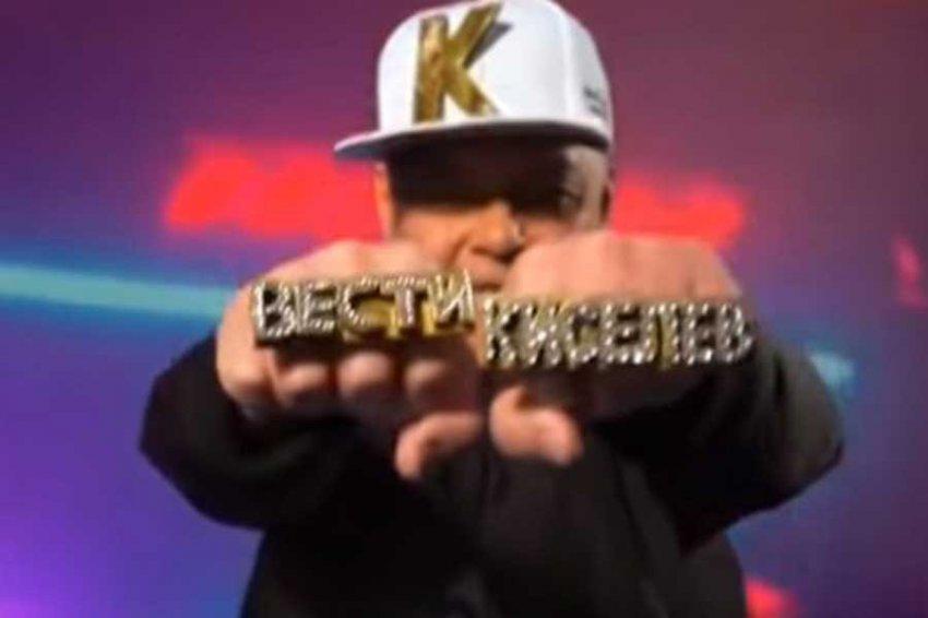 Дмитрий Киселев зачитал рэп в эфире телешоу «Мастер смеха»