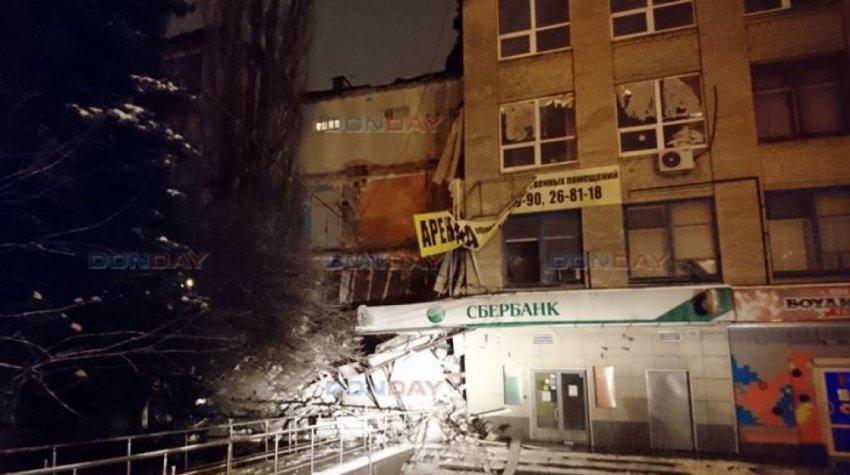 В Новочеркасске рухнуло офисное здание - подробности, видео