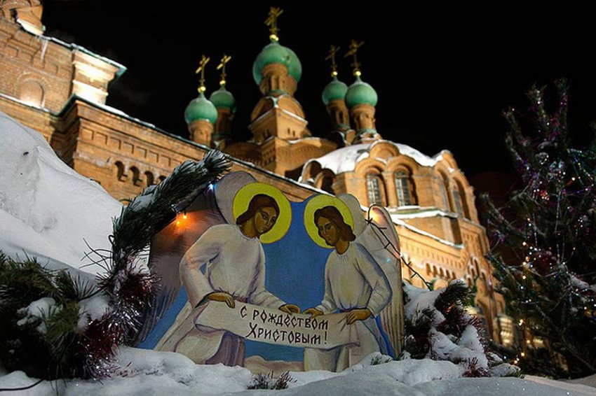 Рождество в России 2019 - даты проведения, история, традиции праздника