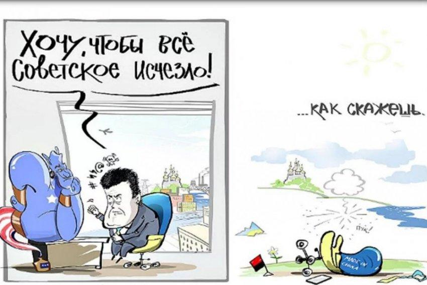 Позор Украины: советское снова доказало, что оно лучшее