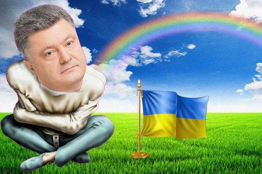 Порошенко собирается издеваться над Украиной еще пять лет