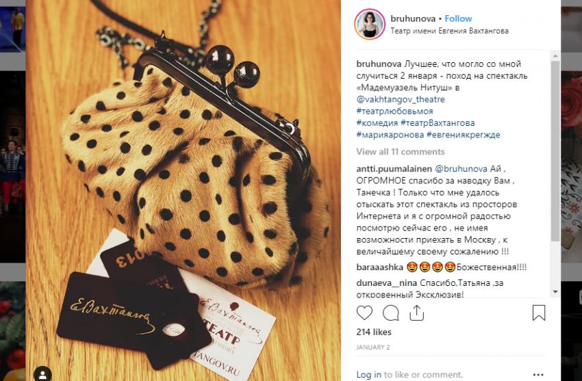 Журналисты выяснили, сколько денег Петросян тратит на молодую любовницу