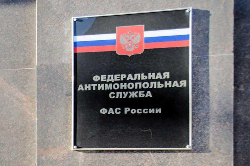 ФАС признала Microsoft монополистом в РФ из-за Windows