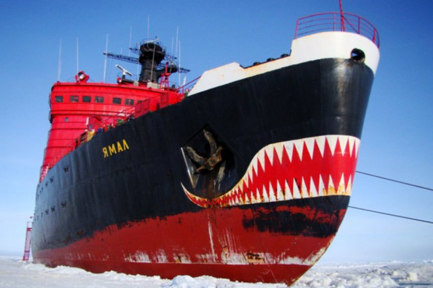 Борьба свердержав за Арктику: Конфликт интересов в арктической триаде Россия - НАТО - Китай