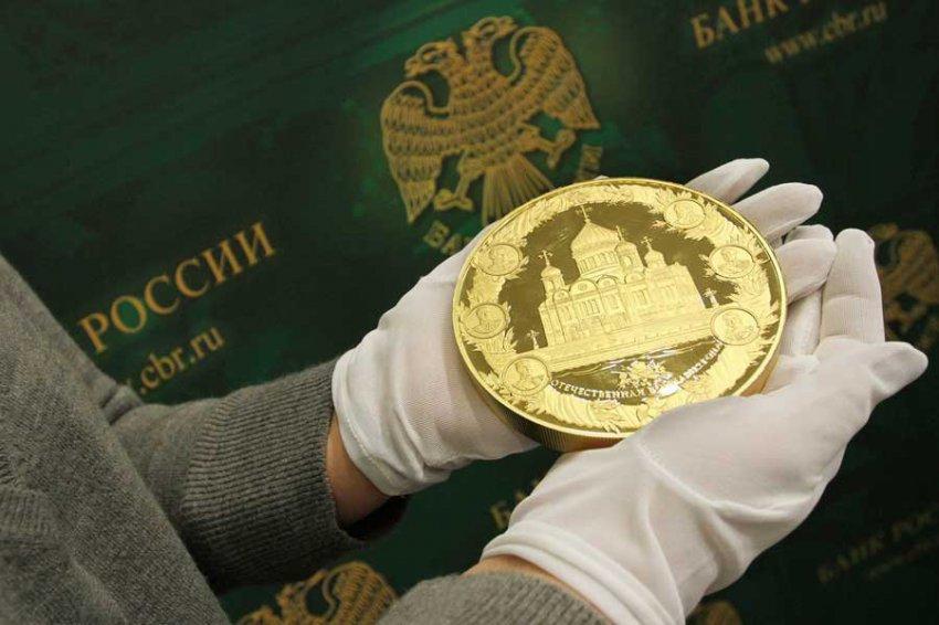 Россия может использовать золото для замены доллара