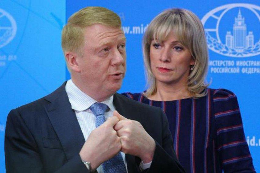 О чем поспорили Мария Захарова и Анатолий Чубайс?