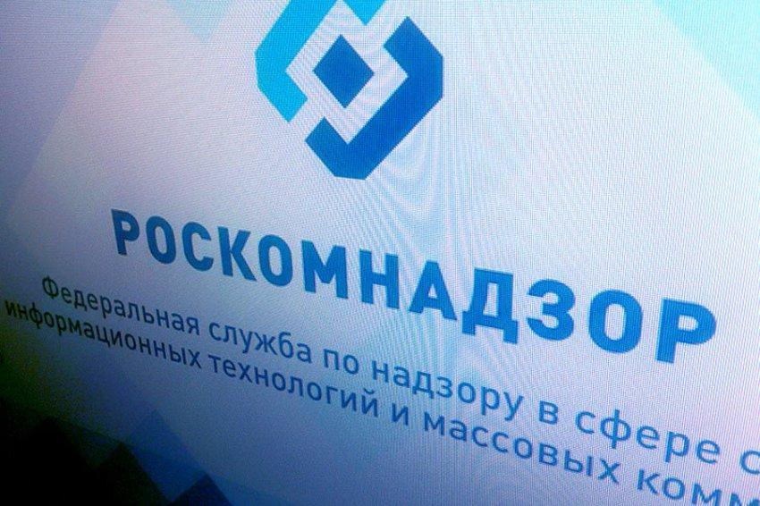 Роскомнадзор разблокировал более 2.7 млн IP-адресов