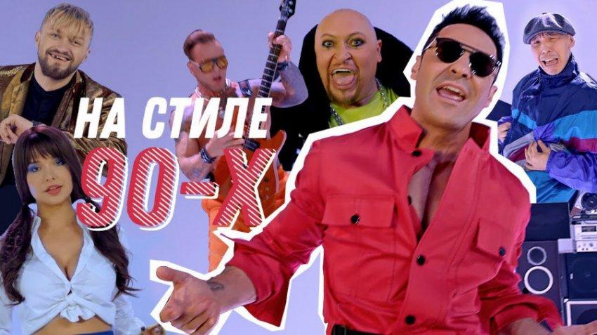 Стас Костюшкин и Шура выпустили совместный клип