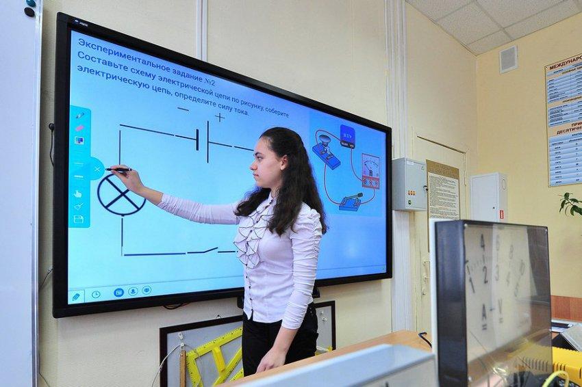 Объявлено о расширении списка претендентов на гранты за развитие «Московской электронной школы»