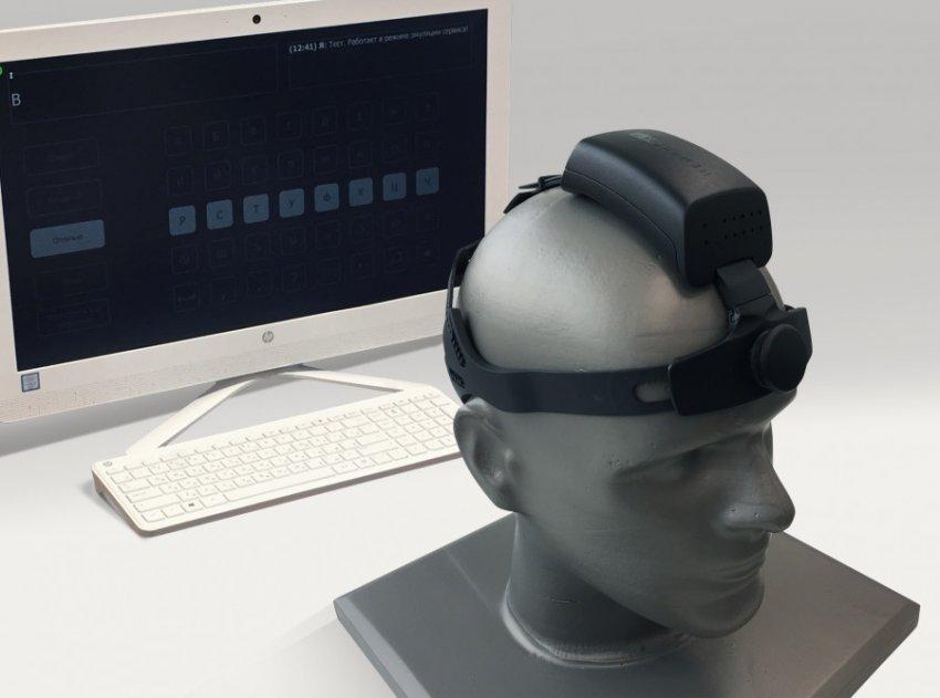 В России создали устройство для общения мыслями