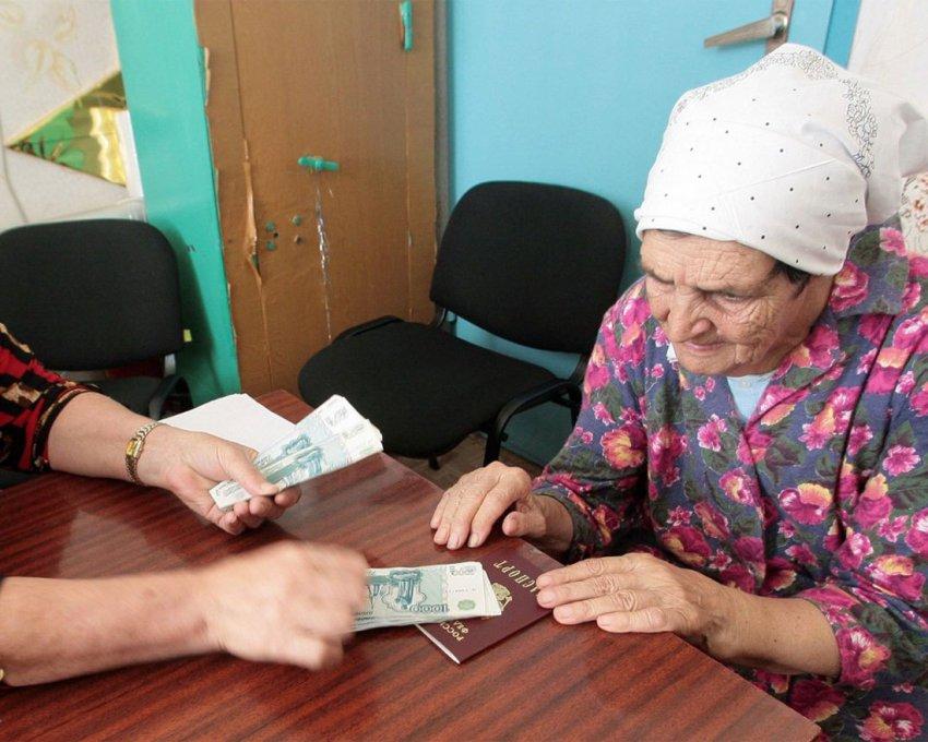 Минимальная пенсия в России с 1 января 2019 года – таблица по регионам
