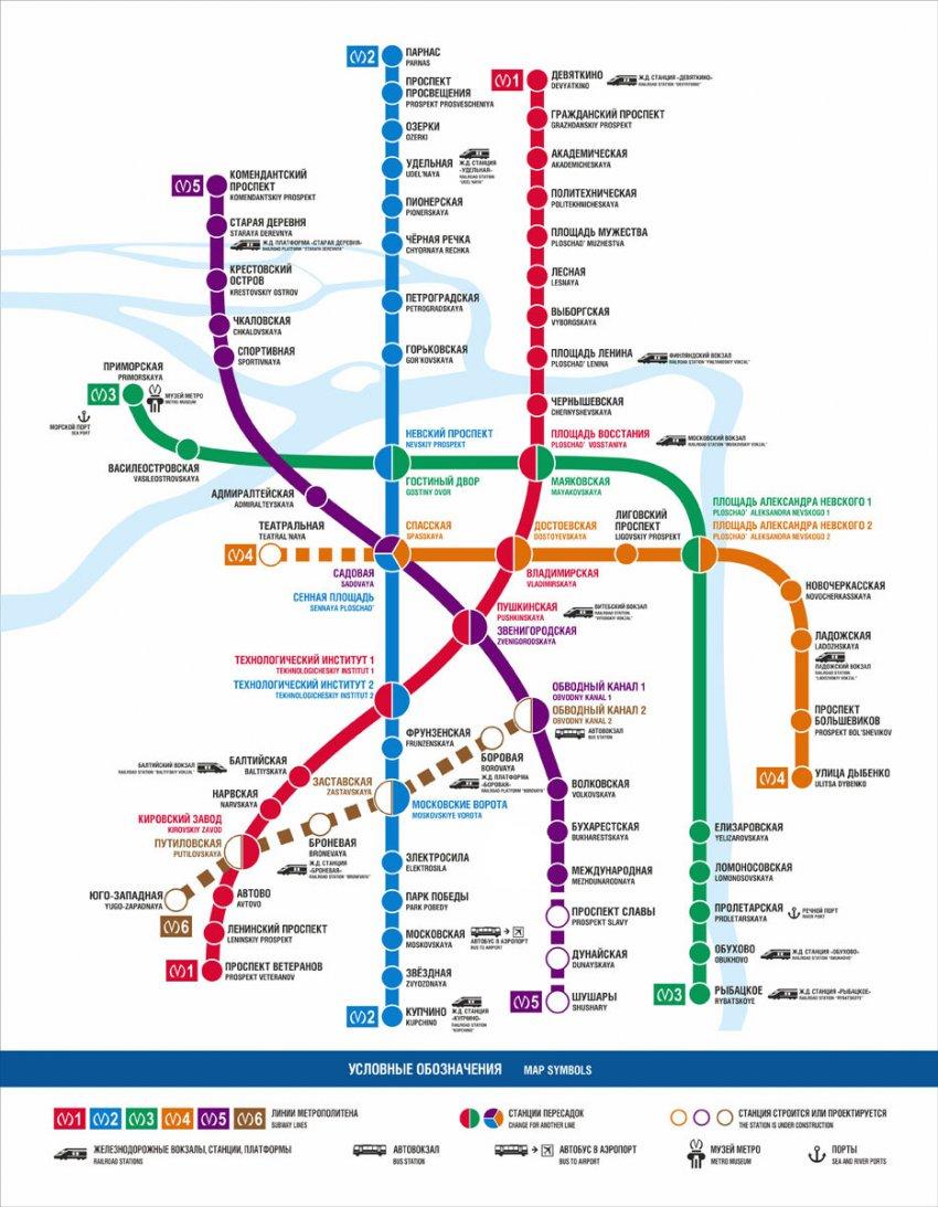 Схема развития метрополитена до 2020 года фото 481