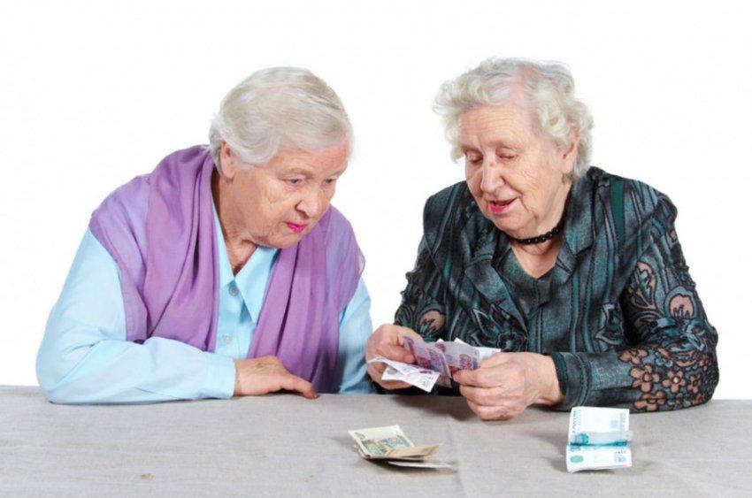 Юристы рассказали, когда пенсионеры могут рассчитывать на компенсацию за санаторно-курортное лечение