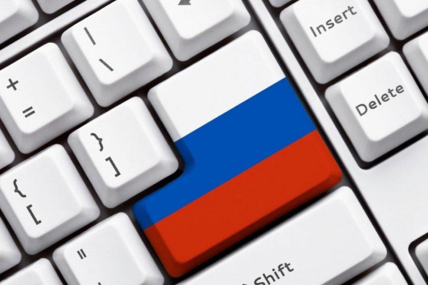 Представитель Госдумы Леонид Левин допустил отключение России от интернета