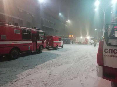 В Екатеринбурге пожар вспыхнул в торгово-развлекательном центре «Карнавал»