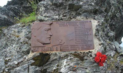 Генпрокуратура заново начнет расследование гибели группы Дятлова