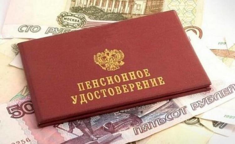 Россияне отказываются от пенсии ради ее повышения и лучшей жизни