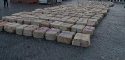 Российские моряки, задержанные в Кабо-Верде за контрабанду 9,5 тонн кокаина, предстанут перед судом