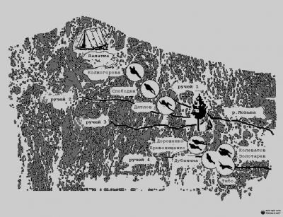 Обнародованы ранее неизвестные документы по гибели группы Дятлова
