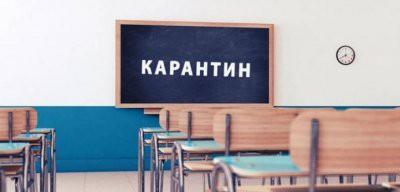 В Воронеже на карантин с 7 февраля закроют все школы