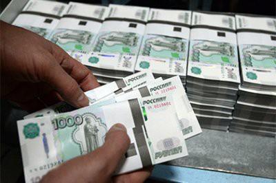 Фонд национального благосостояния РФ за январь сократился на 3,3%