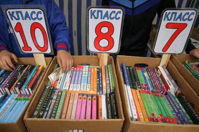 Российский учебник по «Экономике» признали недостаточно патриотичным