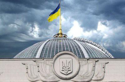 Верховная Рада одобрила изменения в Конституции о курсе Украины в ЕС и НАТО