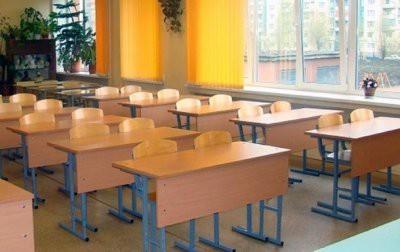 Карантин в школах Перми продлили до 13 февраля